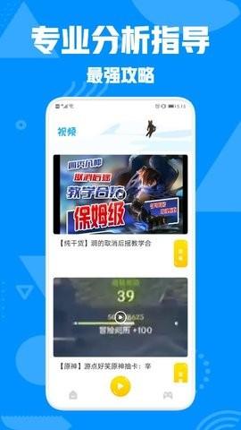 444乐园app安卓版