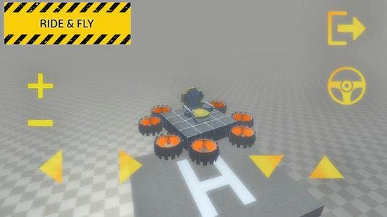 永恒世界机械师游戏下载