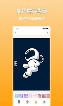 多多logo制作app免费版