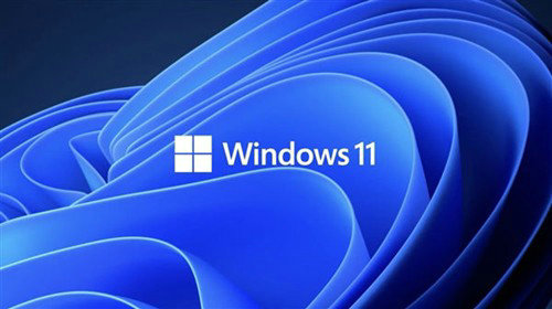 Windows11如何设置自动关机 Windows11自动关机设置方法介绍